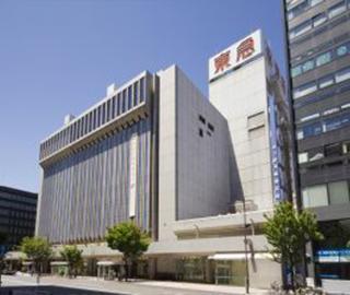 おくりびと®︎サロン OPEN<br /> JR札幌駅前 さっぽろ東急百貨店9階